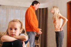 Родители в ссоре