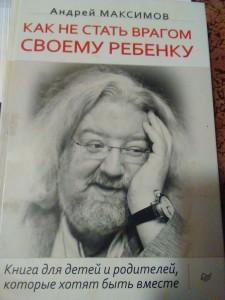 makismov